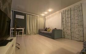 1-комнатная квартира, 33 м², 5/5 этаж по часам, мкр Новый Город, Можайского 9 за 1 000 〒 в Караганде, Казыбек би р-н