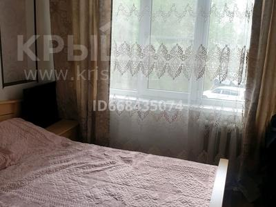 3-комнатная квартира, 66 м², 2/5 этаж, улица Новаторов 6 — Л.Толстого за 23.7 млн 〒 в Усть-Каменогорске