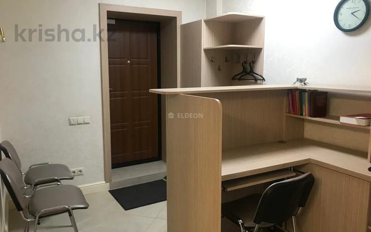Коммерческое помещение за 43 млн 〒 в Алматы