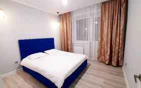 1-комнатная квартира, 45 м², 5/9 этаж посуточно, Абылай хана 1 — Габдуллина за 10 000 〒 в Кокшетау