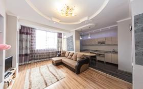 2-комнатная квартира, 59 м², 9/20 этаж, Калдаякова 1 за 23 млн 〒 в Нур-Султане (Астана), Алматы р-н