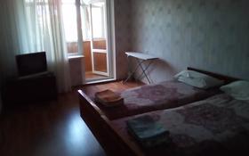 1-комнатная квартира, 32.2 м², 4/5 этаж посуточно, 3 мкр 6 за 5 000 〒 в Капчагае