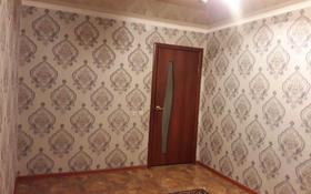 2-комнатная квартира, 42 м², 3/3 этаж помесячно, пгт Балыкши, Пгт Балыкши 136 — Азаттык за 70 000 〒 в Атырау, пгт Балыкши