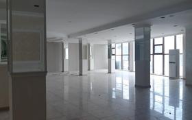 Половина здания площадью 800 кв.м. за 150 млн 〒 в Нур-Султане (Астана), Сарыарка р-н