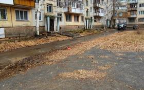 2-комнатная квартира, 45 м², 4/5 этаж, проспект Сатпаева 12/2 за 12.2 млн 〒 в Усть-Каменогорске