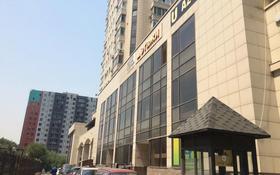 Офис площадью 73 м², Сатпаева 30/1 за 35 млн 〒 в Алматы, Бостандыкский р-н