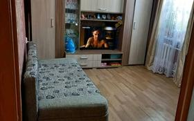 2-комнатная квартира, 36.5 м², 5/6 этаж, Васильковский 22 за 7.7 млн 〒 в Кокшетау