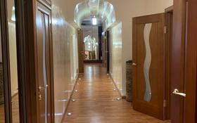 5-комнатная квартира, 200 м², 7/10 этаж помесячно, Сарайшык 36 — Туркестан за 350 000 〒 в Нур-Султане (Астана), Есиль р-н
