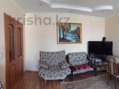 3-комнатная квартира, 85 м², 1/5 этаж, проспект Аль-Фараби за 42 млн 〒 в Алматы, Бостандыкский р-н — фото 3