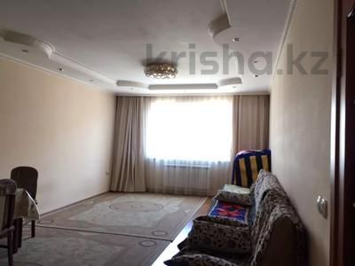 3-комнатная квартира, 85 м², 1/5 этаж, проспект Аль-Фараби за 42 млн 〒 в Алматы, Бостандыкский р-н — фото 5