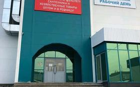 Помещение площадью 65 м², Северное Кольцо за 800 000 〒 в Алматы, Жетысуский р-н