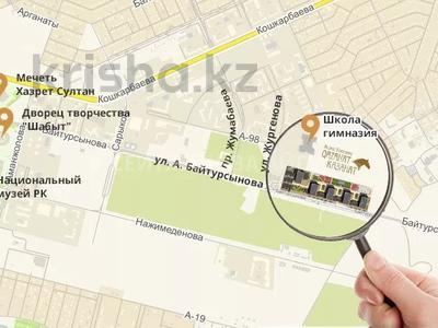 1-комнатная квартира, 51.4 м², Ахмета Байтурсынова за ~ 10.5 млн 〒 в Нур-Султане (Астана), Алматы р-н — фото 9