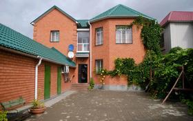 6-комнатный дом посуточно, 320 м², Переулок балалар 36 за 50 000 〒 в Актобе, мкр 8