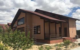 6-комнатный дом, 200 м², 9 сот., West home 6 за 85 млн 〒 в Актау