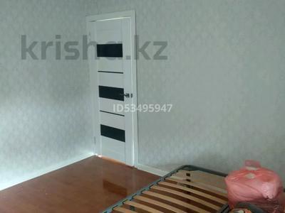 3-комнатная квартира, 87 м², 4/9 этаж, мкр Аксай-1, Толе би 23 — Момышулы за 28 млн 〒 в Алматы, Ауэзовский р-н — фото 7
