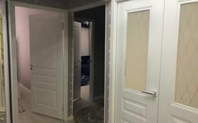 3-комнатная квартира, 70 м², 1/5 этаж, мкр Север 25 за 25 млн 〒 в Шымкенте, Енбекшинский р-н