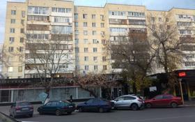 3-комнатная квартира, 65.3 м², 5/9 этаж, проспект Аль-Фараби 88 за 18.5 млн 〒 в Костанае
