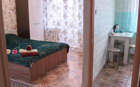1-комнатная квартира, 38 м², 2 этаж посуточно, Чайковского 26 за 6 000 〒 в Темиртау