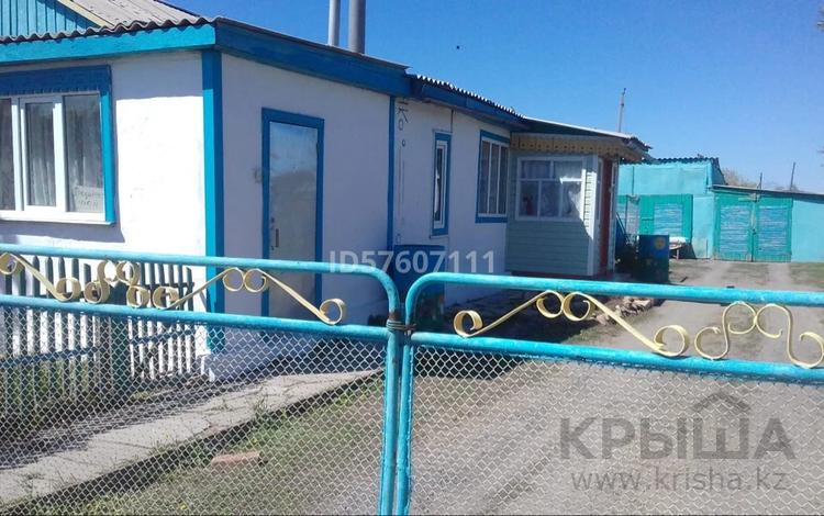 4-комнатный дом, 100 м², 24 сот., ул. Молодежная 1 за 7 млн 〒 в Шортандах