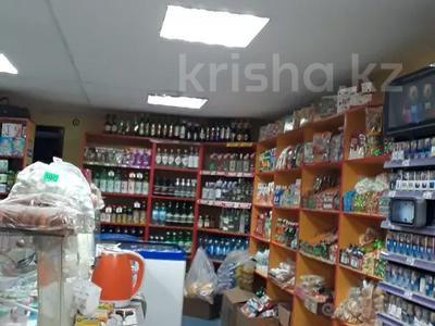 Магазин площадью 63 м², Луговая 37 за 10.5 млн 〒 в Уральске — фото 4