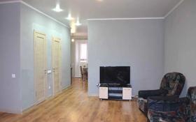 2-комнатная квартира, 65.2 м², 9/9 этаж, Жамбыла Жабаева за 25.6 млн 〒 в Петропавловске
