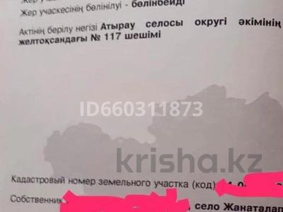 Магазин площадью 150 м², Исмагулова 18 за 3.5 млн 〒 в Дамбе — фото 3