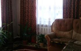 4-комнатный дом, 100 м², 6 сот., Переулок 6 Зеленый 4 — Шахтерский поселок за 17 млн 〒 в Караганде, Октябрьский р-н