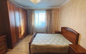 2-комнатная квартира, 62 м², 3/10 этаж, Асан Кайгы за 19.3 млн 〒 в Нур-Султане (Астана)