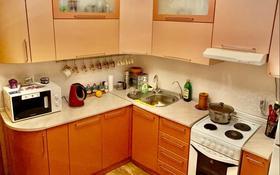 2-комнатная квартира, 55 м², 1/9 этаж, 50 лет Октября 44 за 8.8 млн 〒 в Рудном