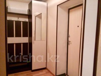 1-комнатная квартира, 35 м², 6/6 этаж посуточно, Космическая — Михаэлиса за 6 000 〒 в Усть-Каменогорске — фото 6