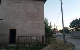 Иное за 10 млн 〒 в Шымкенте, Абайский р-н