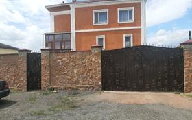 6-комнатный дом, 360 м², 9 сот., мкр Кунгей 88 — Мынбаева за 95 млн 〒 в Караганде, Казыбек би р-н