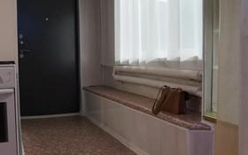 3-комнатный дом, 61 м², 0.5 сот., Шахтинская 16 — Демченко за 14.2 млн 〒 в Алматы, Медеуский р-н