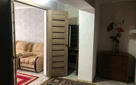 2-комнатная квартира, 60 м², 2/5 этаж посуточно, Каратал мкр 42 — Каблиса Жырау за 8 000 〒 в Талдыкоргане