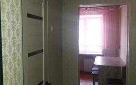 1-комнатная квартира, 25.4 м², 2/5 этаж, Гани Иляева 17А за 10 млн 〒 в Шымкенте, Аль-Фарабийский р-н