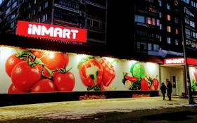 Сниму помещение от 350 кв…, Усть-Каменогорск