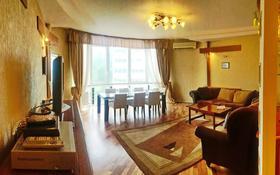 6-комнатная квартира, 281 м², 6/8 этаж, Жамбыла 26 — Валиханова за 260 млн 〒 в Алматы, Медеуский р-н