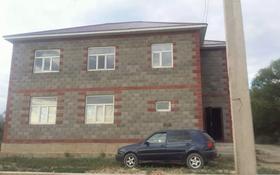 4-комнатный дом, 200 м², 12 сот., Дачный за 5.5 млн 〒 в