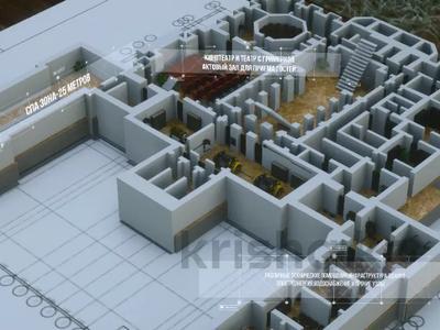 33-комнатный дом, 6300 м², 2200 сот., Горки-10 за 6.3 млрд 〒 в Москве — фото 21