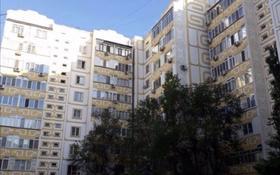 4-комнатная квартира, 105 м², 7/9 этаж, Молдагалиева 31 — Азаттык за 25 млн 〒 в Атырау