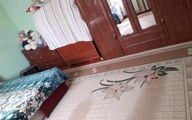 2-комнатный дом, 50 м², 8 сот., мкр Кайтпас 2, Кайтпас 2 мкр 1151 за 12.5 млн 〒 в Шымкенте, Каратауский р-н