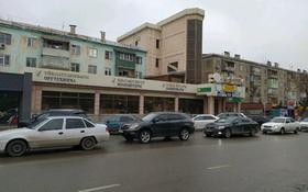 Помещение площадью 500 м², проспект Бауыржан Момышулы 17 — улица Гани Иляева за 7 500 〒 в Шымкенте