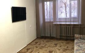 1-комнатная квартира, 33 м², 3/5 этаж, Мира 54/2 — Сормова за 9 млн 〒 в Павлодаре