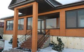 6-комнатный дом, 480 м², 10 сот., мкр Кунгей за 75 млн 〒 в Караганде, Казыбек би р-н