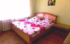 1-комнатная квартира, 60 м², 2/9 этаж посуточно, Ауельбекова 48 за 7 000 〒 в Кокшетау