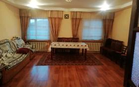 7-комнатный дом, 200 м², Аягана Шажимбаева 23 — Сергея Гуденко за 29 млн 〒 в Петропавловске