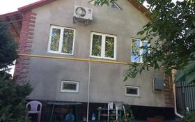 8-комнатный дом, 177.6 м², 10 сот., мкр Коктобе, Розы Баглановой 11 за 68 млн 〒 в Алматы, Медеуский р-н
