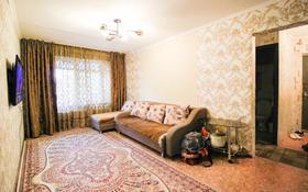 3-комнатная квартира, 58 м², 3/4 этаж, Мкр Жетысу за 12.7 млн 〒 в Талдыкоргане