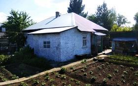 3-комнатный дом, 70 м², 6 сот., Кузнечная за 5.5 млн 〒 в Риддере