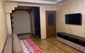 1-комнатная квартира, 38 м², 5/5 этаж помесячно, Валиханова ротрр — Мира за 80 000 〒 в Кокшетау